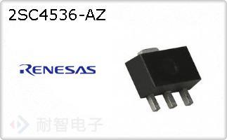 2SC4536-AZ