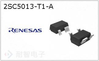 2SC5013-T1-A
