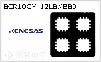BCR10CM-12LB#BB0