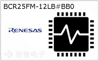 BCR25FM-12LB#BB0