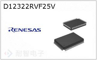 D12322RVF25V