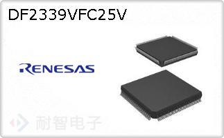 DF2339VFC25V