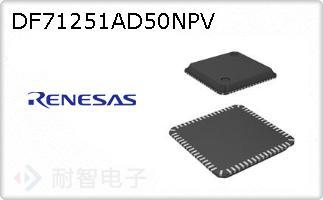 DF71251AD50NPV