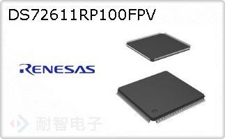 DS72611RP100FPV的图片