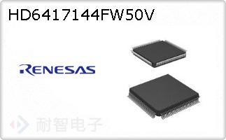 HD6417144FW50V