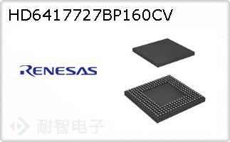HD6417727BP160CV