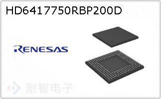 HD6417750RBP200D