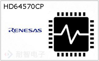 HD64570CP