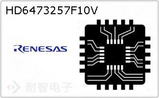 HD6473257F10V