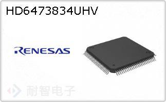 HD6473834UHV的图片