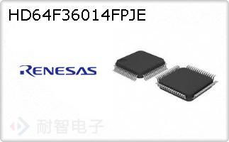 HD64F36014FPJE的图片