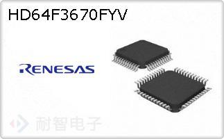 HD64F3670FYV