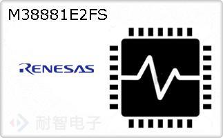 M38881E2FS
