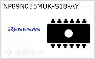 NP89N055MUK-S18-AY的图片