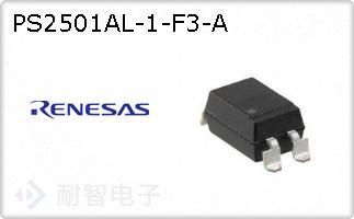PS2501AL-1-F3-A