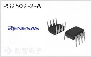 PS2502-2-A