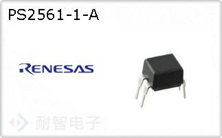 PS2561-1-A的图片