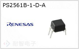 PS2561B-1-D-A