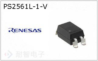 PS2561L-1-V