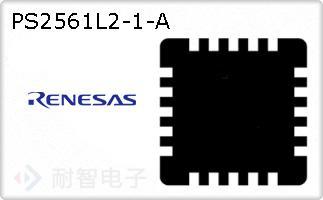 PS2561L2-1-A