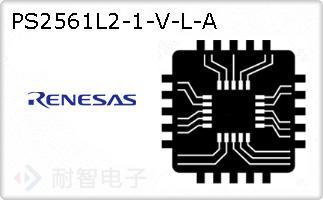 PS2561L2-1-V-L-A