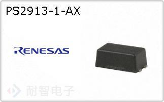 PS2913-1-AX