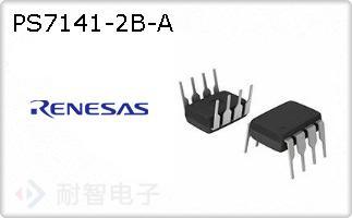 PS7141-2B-A