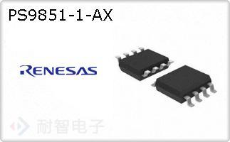 PS9851-1-AX