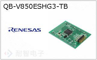 QB-V850ESHG3-TB