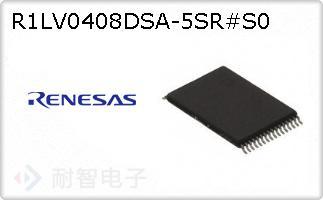 R1LV0408DSA-5SR#S0