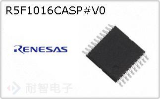 R5F1016CASP#V0