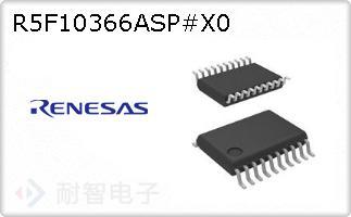 R5F10366ASP#X0的图片