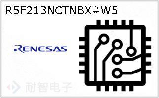 R5F213NCTNBX#W5