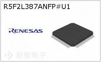 R5F2L387ANFP#U1