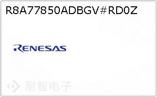 R8A77850ADBGV#RD0Z