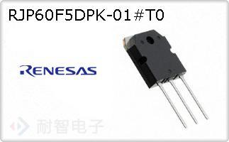 RJP60F5DPK-01#T0的图片