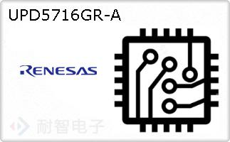 UPD5716GR-A