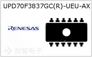 UPD70F3837GC(R)-UEU-AX