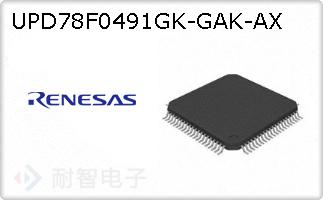 UPD78F0491GK-GAK-AX