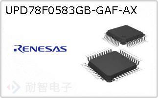 UPD78F0583GB-GAF-AX