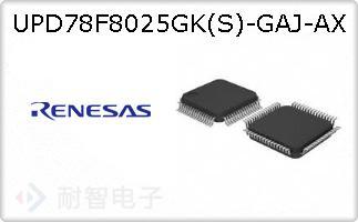 UPD78F8025GK(S)-GAJ-AX