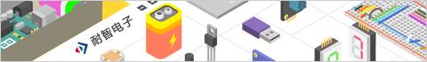 以下列出了瑞萨的技术支持资源信息