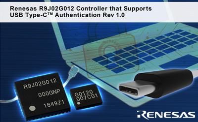 瑞萨推出业界首款USB双支持的单片USB控制器